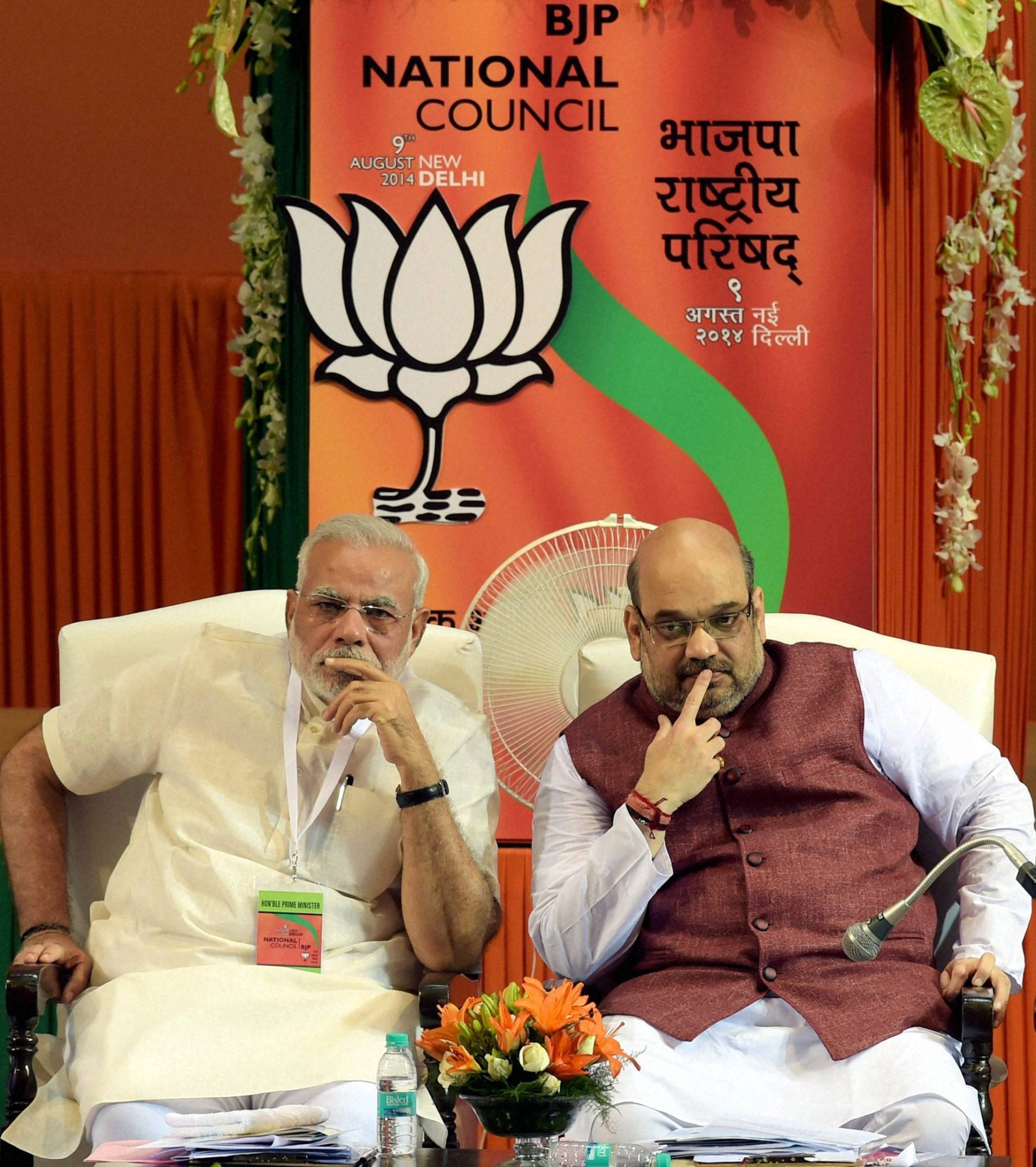 BJP National Executive will be focusing on Land Acquisition Bill mainly