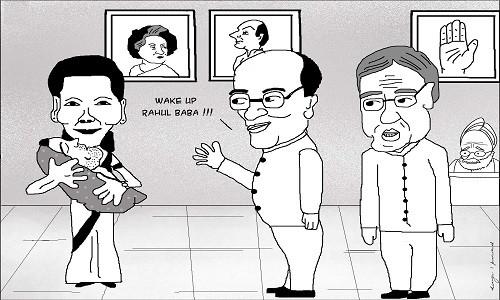rahul-wakeup