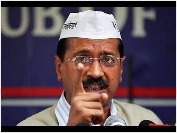 arvind kejriwal, AAP, aam aadmi party, arvind kejriwal latest news