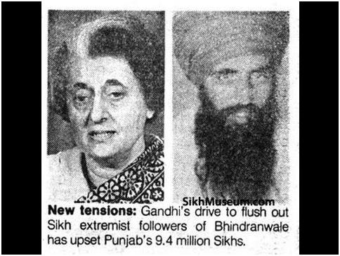 Indira Gandhi, Pandit Jawahar Lal Nehru