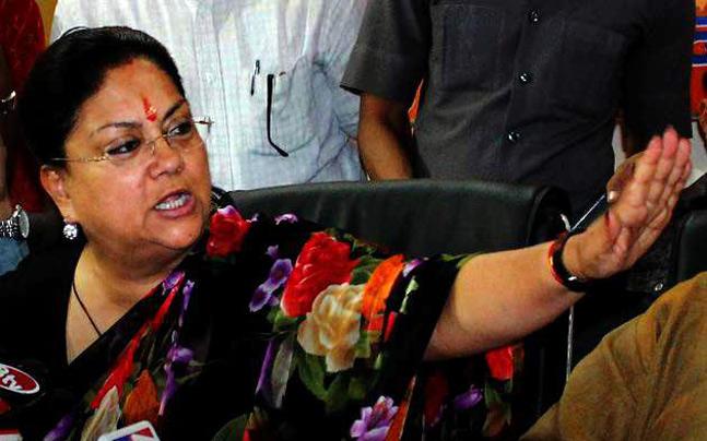 Lalit Modi, Priyanka Gandhi, Robert Vadra, Congress party, BJP,IPL, Sushma Swaraj, Vasundhara Raje Scindia, Vasundhara Raje